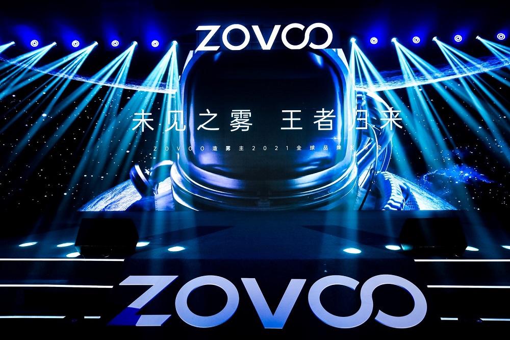 全新电子雾化品牌ZOVOO全球发布,技术先行探索行业新发展